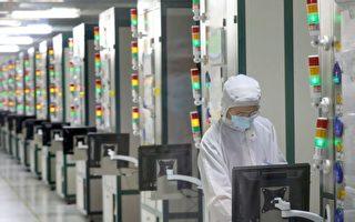 分析:全球芯片短缺凸显美国供应链的必要