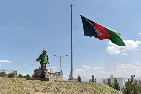 中共声称美国撤军致阿富汗恐袭不断