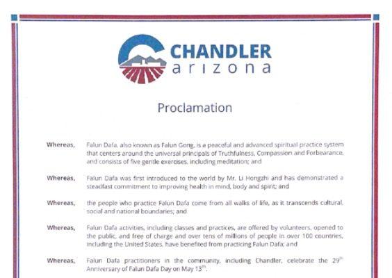 美国亚利桑那州钱德勒市长宣布法轮大法日