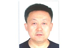 马振宇出差遭盘查 美国政府曾关注其受迫害