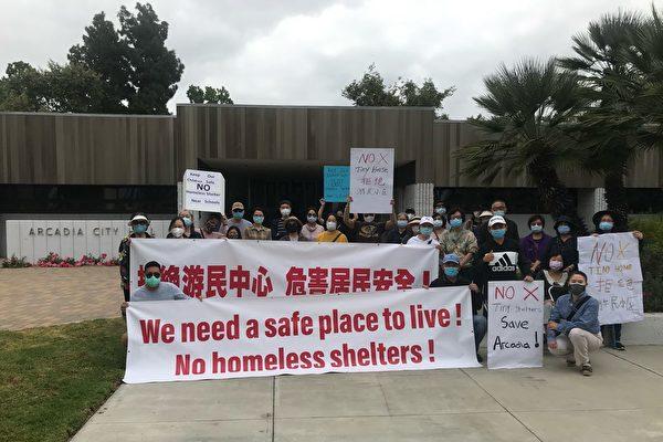 洛杉磯建遊民住所風波再起 華人區民眾反對