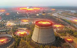 切爾諾貝利廢墟核反應「死灰復燃」