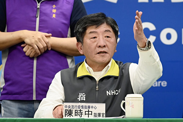 台灣封城警戒共分為四級,哪些活動和場所會關閉?民眾分別需要注意哪些事?( (SAM YEH/AFP via Getty Images)