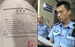 曝光国家信访局自焚视频 浙江梁西文被刑拘