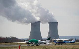 宾州参院ERE主席:加入RGGI损害经济 无益气候