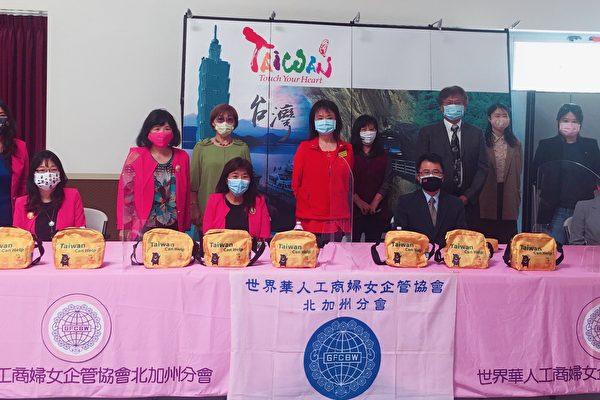世華協會週六主辦「挺台灣,進世衛」陸空大遊行