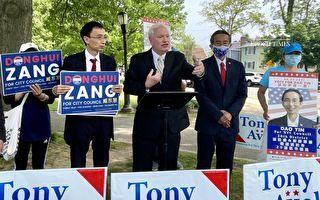 紐約市議員參選人臧東慧和尹導獲艾維樂背書