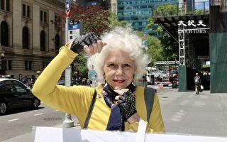 紐約人觀看法輪大法日遊行 紛紛支持「真、善、忍」