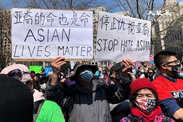 纽约市警察局:攻击亚裔者一半有心理问题