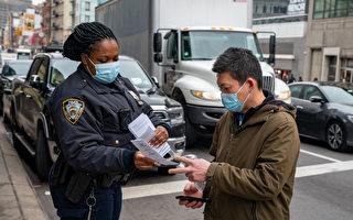 紐約民主黨市長候選人民調:市民在乎治安