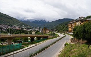美学者:中共在不丹建村 是新型领土侵略