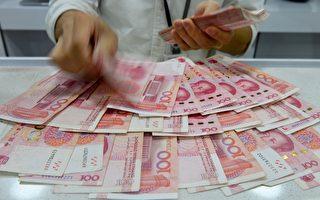 利率走低 人民幣存款連2降