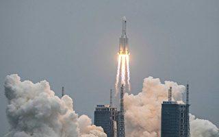 中共火箭失控事件 促專家呼籲限制太空殘骸