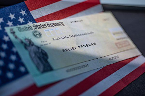 美儿童税抵免按人每月最高300元 七月中发放