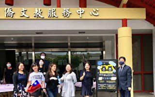 民眾熱烈響應支持臺灣加入世衛組織