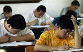 中共強化控制民辦教育 專家:懼怕民間力量