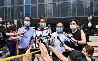 香港10.1集會案提堂被告均認罪