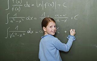 教育者:加州新数学框架会抑制有天赋学生