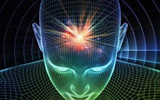 研究發現人腦內意識「開關」