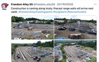 麻省華男開靶場 承認違反聯邦槍枝法
