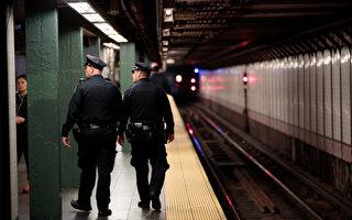 應對地鐵犯罪 市長:增派250名警力加強巡邏