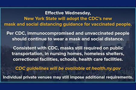 纽约州从19日起,正式执行CDC更新的防疫准则。