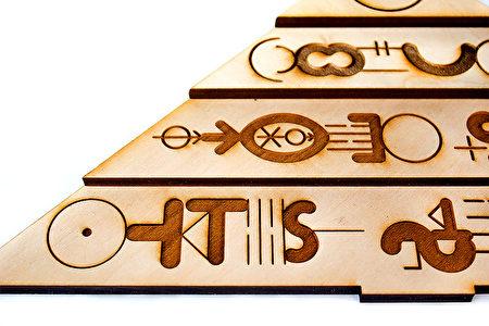 張誌元「A'設計大獎賽」(A' Design Award & Competition)銅獎作品「兩個太陽的故事」(Story of Two Suns)。