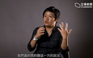 曾慧燕:从人权新闻奖看香港传媒前景