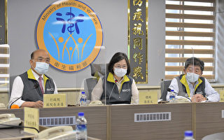 台湾新增240例本土病例 5例境外移入