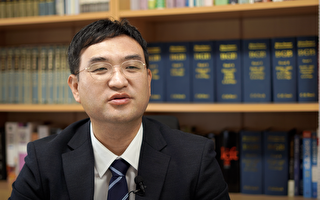 韩前法官:应对中共渗透 韩国要完善国安法