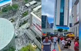 深圳300米高大厦现不明摇晃 上万人逃离