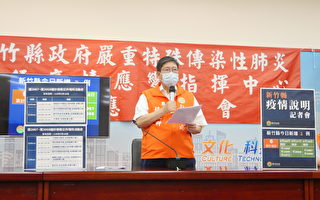 竹县本土增2例 足迹遍及段纯贞及好市多等处