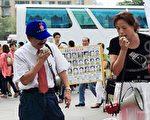 台湾爱国同心会会长周庆峻染疫亡