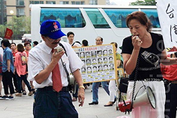 台灣愛國同心會會長周慶峻染疫亡