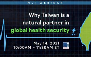 智庫:台灣被世衛排除 是全球疫情危機主因之一