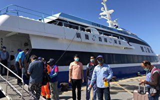 台东拉防疫线 观光景点暂停开放 离岛停航