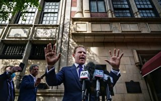 朱利安尼之子正式宣布競選紐約州長