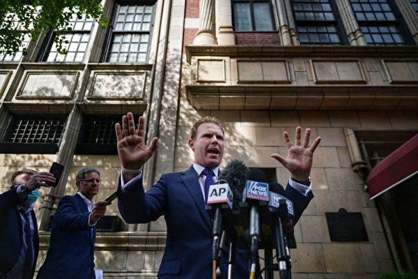 朱利安尼之子正式宣布竞选纽约州长