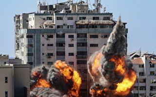 以色列炸毁媒体大楼 布林肯:已获更多情报