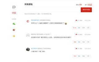 台駐美代表爭取美疫苗 黨媒譏諷遭陸網友反擊