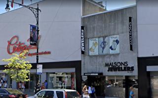 假看首飾真搶劫 布碌崙珠寶店被搶4.5萬元金鍊