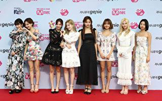 TWICE成最多破億觀看MV女團 7月發行日文專輯