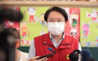 疫情發燒 基隆戶外籃球場封閉兩星期