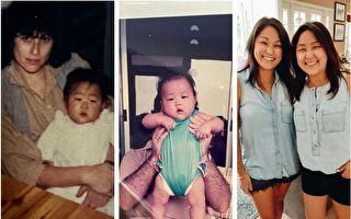 出生就被分开 同卵双胞胎36年后奇迹重逢