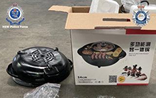 中國製電器藏冰毒 澳警方稽獲 市值近億元