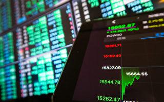 台股波動 金管會:融資維持率約屬正常