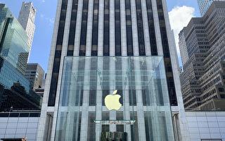 《紐時》:蘋果向北京低頭 App禁「台獨」