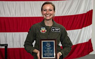 飛機嚴重故障 美國女飛行員成功著陸獲獎