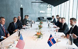 組圖:美國國務卿布林肯訪問冰島