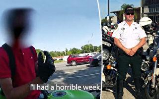 佛州警察攔下摩托車 給車主關心而非罰單